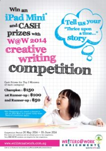 2014 W@W Writing Competition