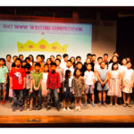 2017 WOW W@W WORLD Writing Competition